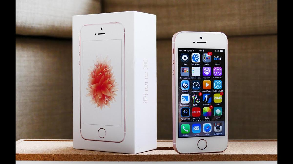 Программный ремонт на iPhone SE